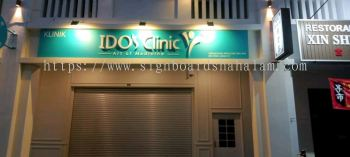 Apex Clinic Sdn Bhd JB - 3D Box Up Lettering Signboard With Non LED
