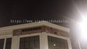 Xuen ji Eateries Semenyik - 3D LED Box Up Signboard - Frontlit