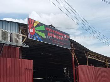 Justicia Auto Workshops Klang- GI Signage