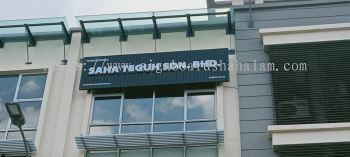 Saha Teguh Shah Alam - Aluminum Panel Base With 3D LED Frontlit Signboard