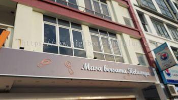 Perniagaan BB Kim Wah Puchong - 3D LED Box Up Signboard- Frontlit