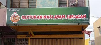 Nasi Ayam Juragaan Kapar - Gi Signage
