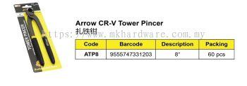 TOWER PINCER