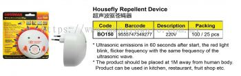 HOUSEFLY REPELLENT DEVICE