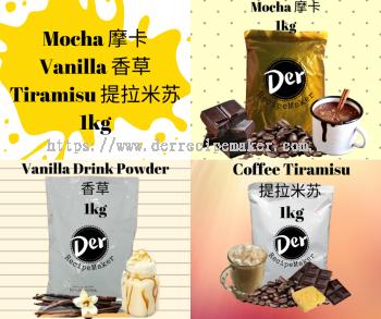 Vanilla Powder 1Kg RM 20