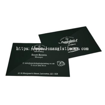Matt Lamination Business Card