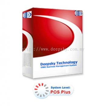 DSBS Software POS Plus Version