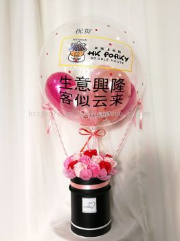 BoBo balloon for Grand Opening ( RM 100 )