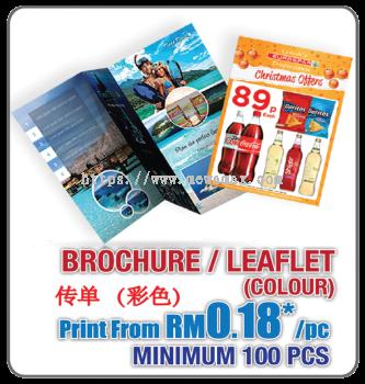 Brochure/Leaflet (Colour)