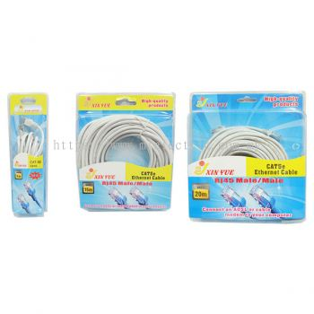 Cat 5E Ethernet Cable (2m / 3m / 5m / 10m / 15m / 20m)