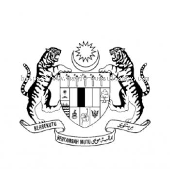 Majlis Perbandaran License市议会执照