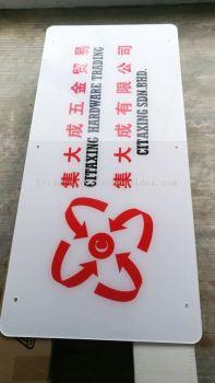 Company Acrylic Signage