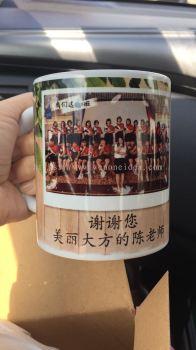 Custom Gift Mug Print