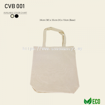 CVB 001 Natural Beige