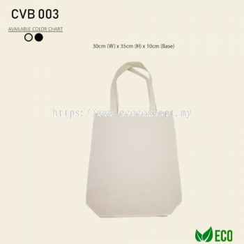 CVB 003 Natural Beige