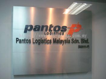 Pantos Logistics Malaysia Sdn Bhd