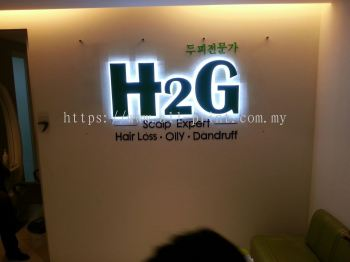 H2G - LED Backlit Box Up 3D Lettering