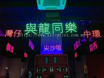 custom made led neon&led fabric lightbox