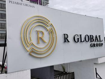 R Global - eg box up led backlit
