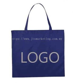 Basic Nylon Bag