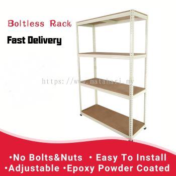 Boltless - Beige