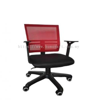 MITECH 103 LOW BACK MESH CHAIR