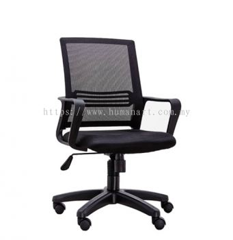 MB LOW BACK ERGONOMIC MESH CHAIR C/W POLYPROPYLENE BASE