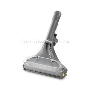 Karcher Flexible floor nozzle, 240 mm, individual