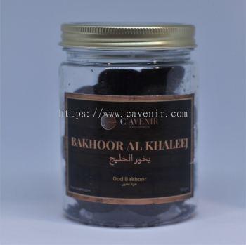 Al-Khaleej Ball
