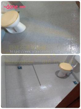 Bathroom Waterproof Skudai