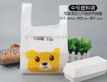 Take Away Cute Animal Plastic Bag
