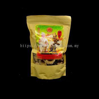 印尼甘文烟香粒 (45粒)