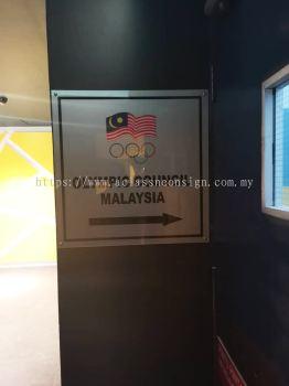 Hotel Olympic Malaysia