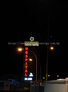 Pylon Signage @ Mawar Medical Centre