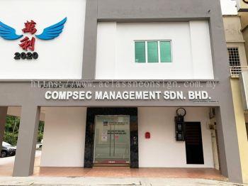 Compsec Management Sdn Bhd