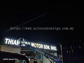 Thian Wah Motor Sdn Bhd