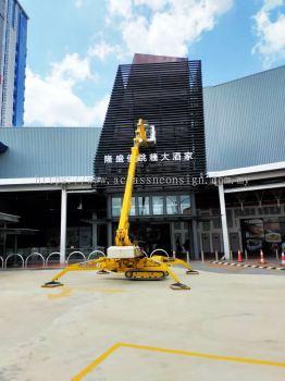 Restaurants Loon Sing @ Sunway Big Box Retail Park