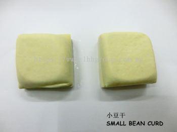 Small Bean Curd