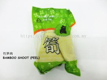 Bamboo Shoot (Peel)
