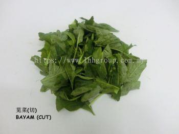Bayam (Cut) 2