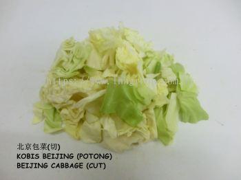 Beijing Cabbage (Cut) 2
