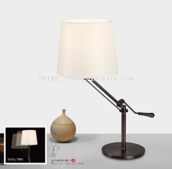Table Lamp - Valencia