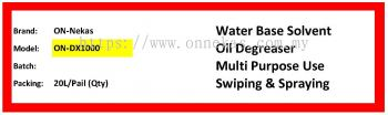 Water Based Solvent (ON-DX1000)