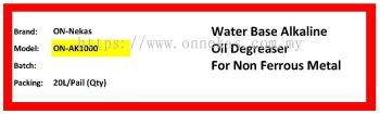 Water Base Alkaline (ON-AK1000)
