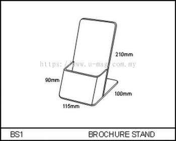 BS1 BROCHURE STAND