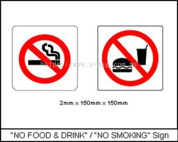 """NO FOOD & DRINK"" / ""NO SMOKING"" Sign"