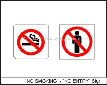 """NO SMOKING"" / ""NO ENTRY"" Sign"