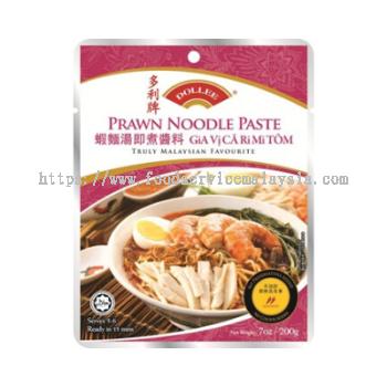 Dollee Prawn Noodle Paste (8 bags x 1 kg)