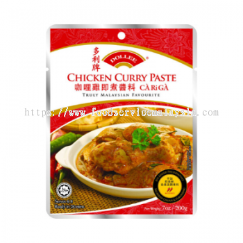 Dollee Chicken Curry Paste (8 bags x 1 kg)