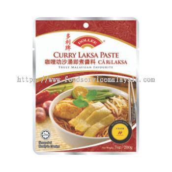 Dollee Curry Laksa Paste (8 bags x 1 kg)